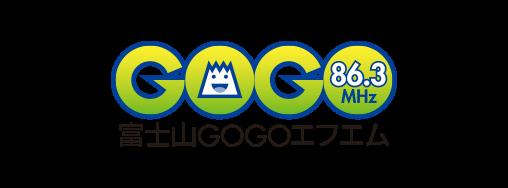富士山GOGOエフエム