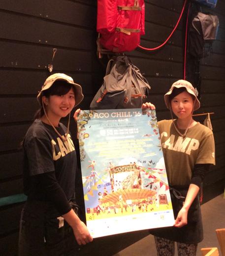 野菜を食べるカレーcamp MARK IS 静岡店