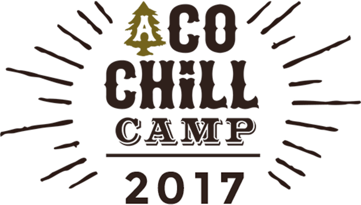 ACO CHiLL CAMP 2017